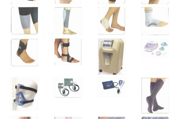 medikal hizmetleri, ucuz medikal ürünler, medikal ürün fiyatları